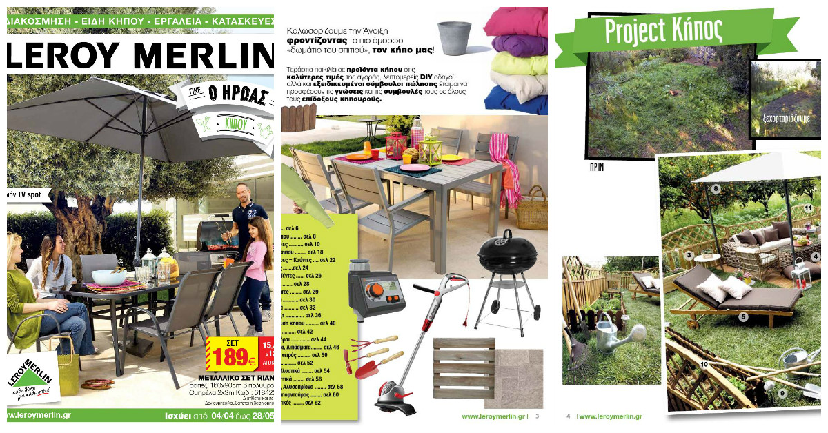 Leroy merlin - Leroy merlin mini jardin vertical tours ...