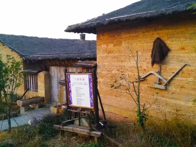 hut-house-tree-antiquity-no-person 图片素材