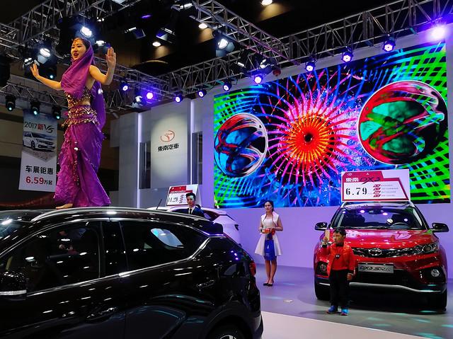 car-public-show-auto-show-exhibition-vehicle picture material