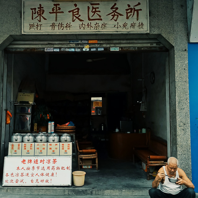 eat-light-and-shadow-shop-old-man-character 图片素材