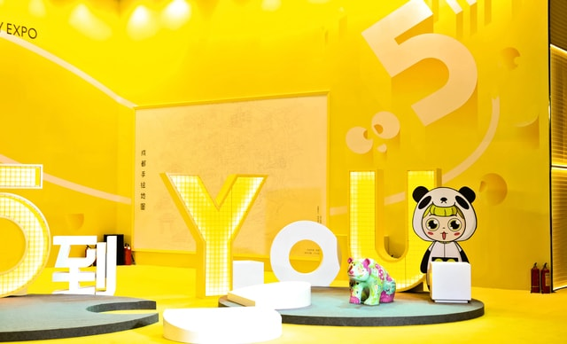 illustration-product-chengdu-exhibition-documentary-yellow picture material