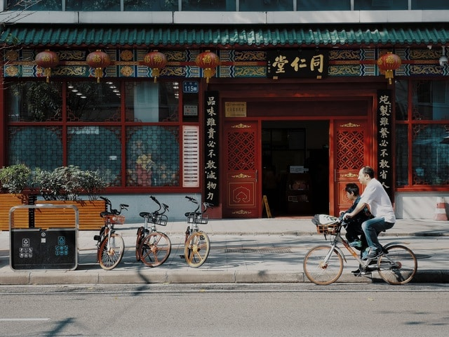 mobile-photography-bicycle-mode-of-transport-vehicle-urban-area 图片素材