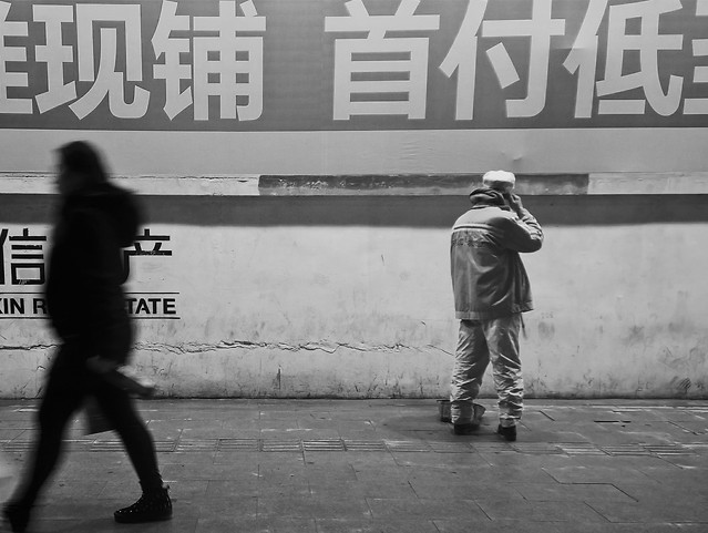 people-monochrome-street-man-adult 图片素材