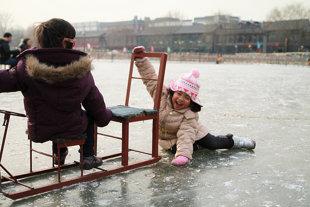 child-people-calamity-flood-recreation picture material