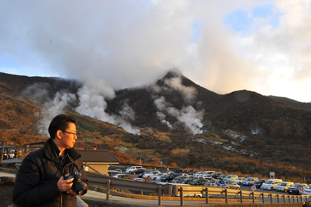 travel-landscape-mountain-volcano-people picture material