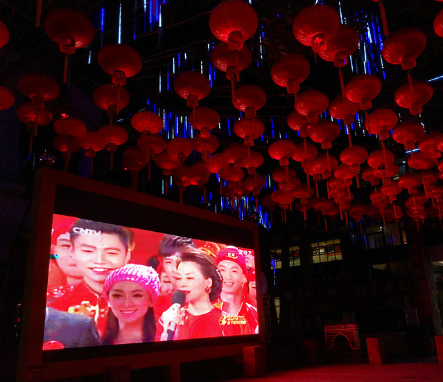 lantern-red-festival-celebration-movie picture material
