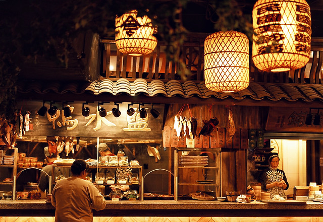travel-restaurant-no-person-bar-stock 图片素材