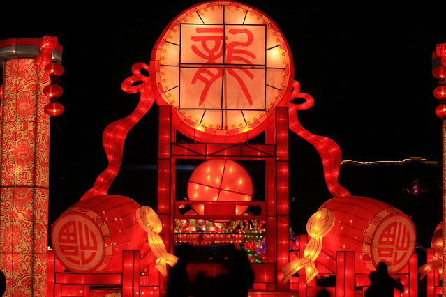 red-lantern-light-illustration-celebration picture material