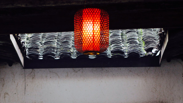design-lamp-desktop-decoration-light picture material