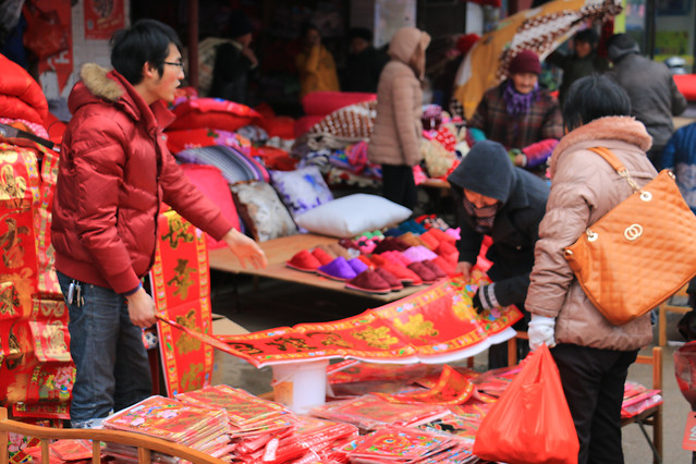 people-market-shopping-festival-commerce picture material