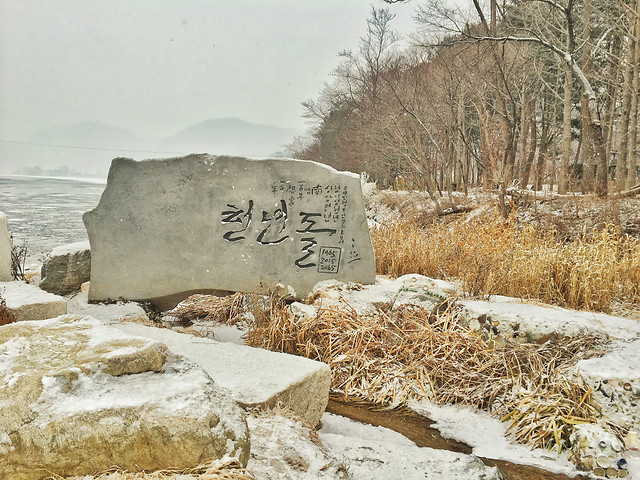 no-person-winter-snow-outdoors-nature 图片素材