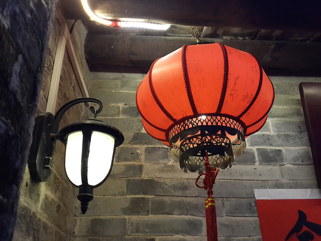 no-person-lantern-indoors-architecture-lamp picture material