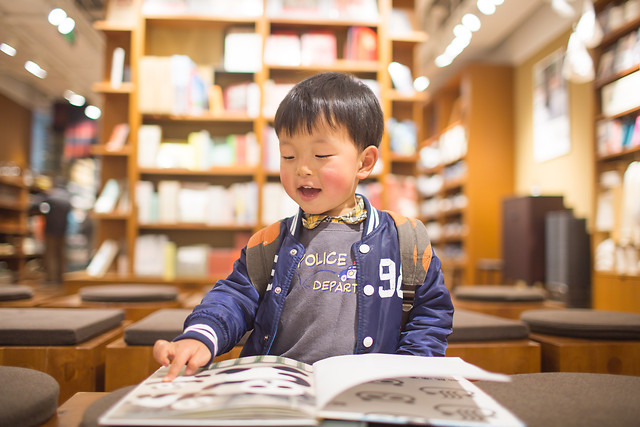 library-child-education-indoors-school picture material