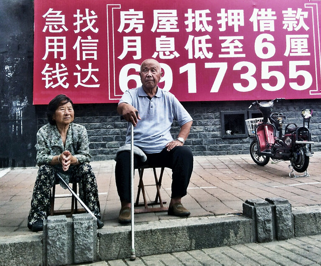 people-wheelchair-adult-street-man picture material