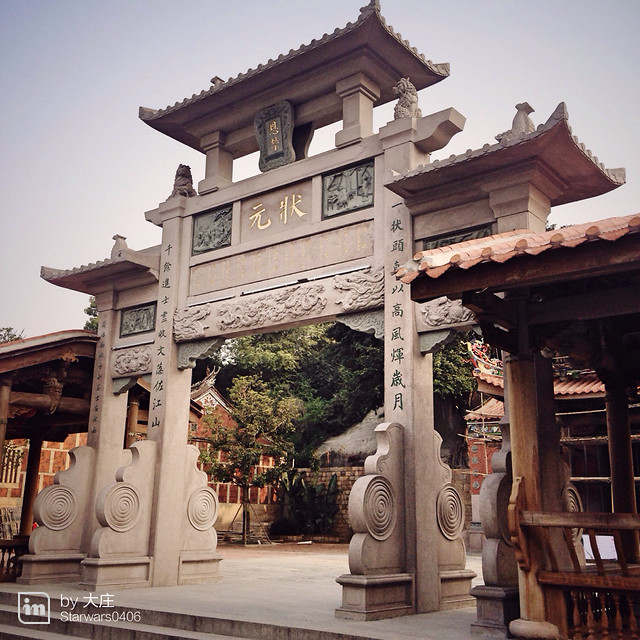 architecture-chinese-architecture-travel-no-person-temple picture material