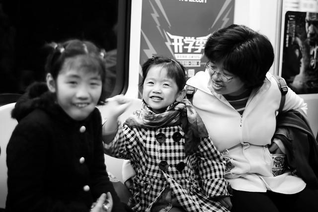 child-people-group-white-black 图片素材