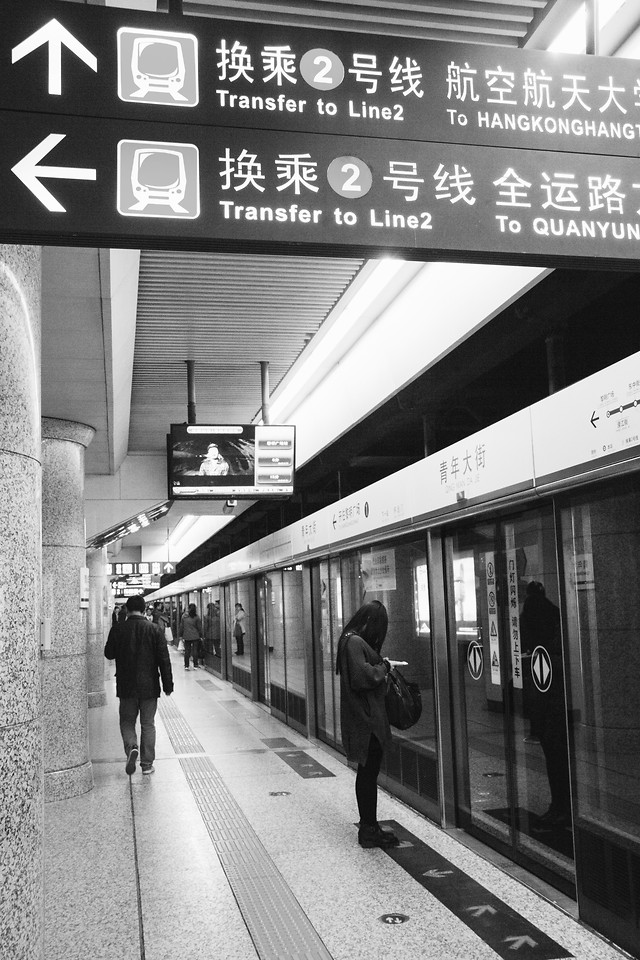 train-transportation-system-horizontal-plane-monochrome-street picture material