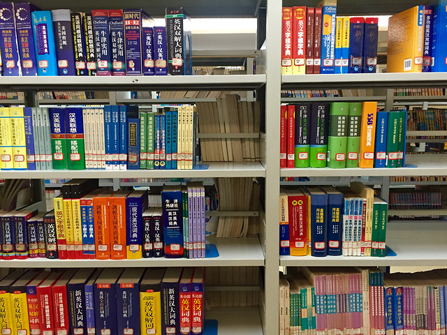 bookcase-shelf-library-research-bookstore picture material
