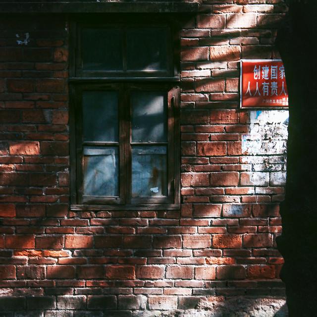 no-person-window-house-architecture-brick picture material
