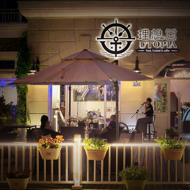 architecture-indoors-luxury-hotel-restaurant picture material