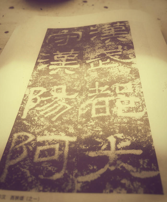 calligraphy-no-person-text-symbol-print picture material