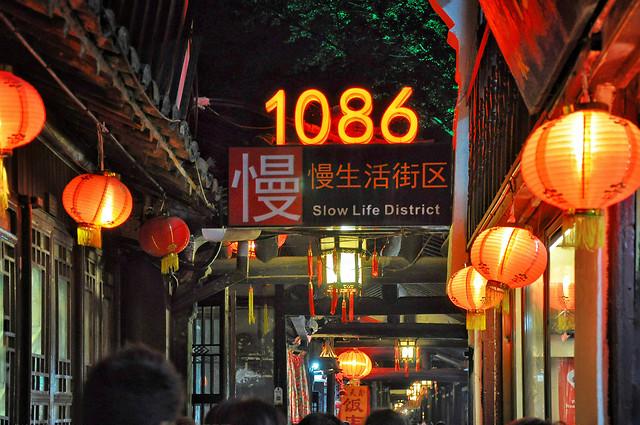 lantern-lamp-festival-street-illuminated picture material
