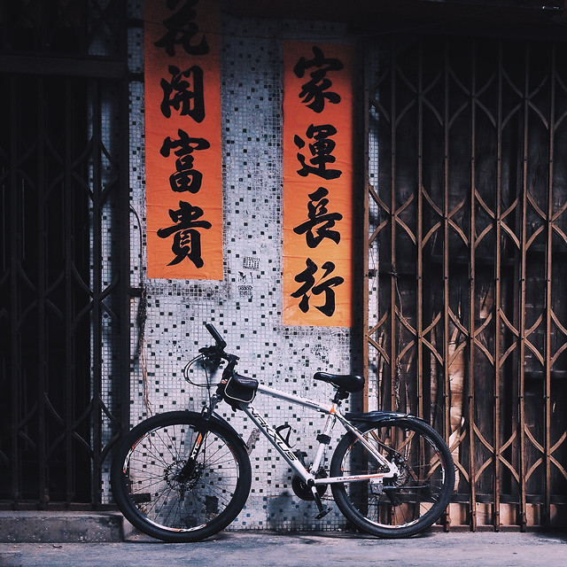 wheel-bike-urban-street-vehicle picture material