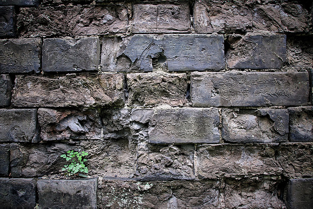 wall-stone-texture-desktop-rough picture material
