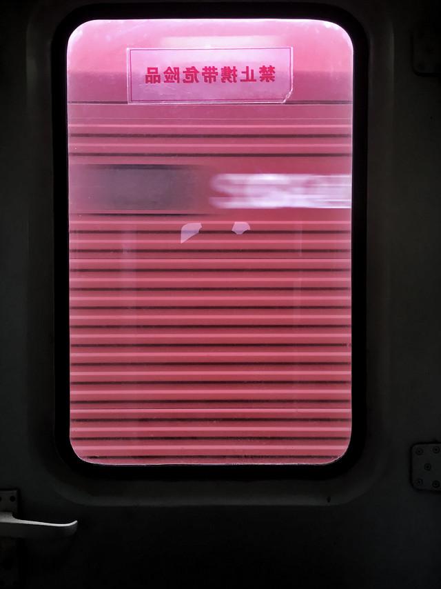 no-person-red-car-empty-retro picture material