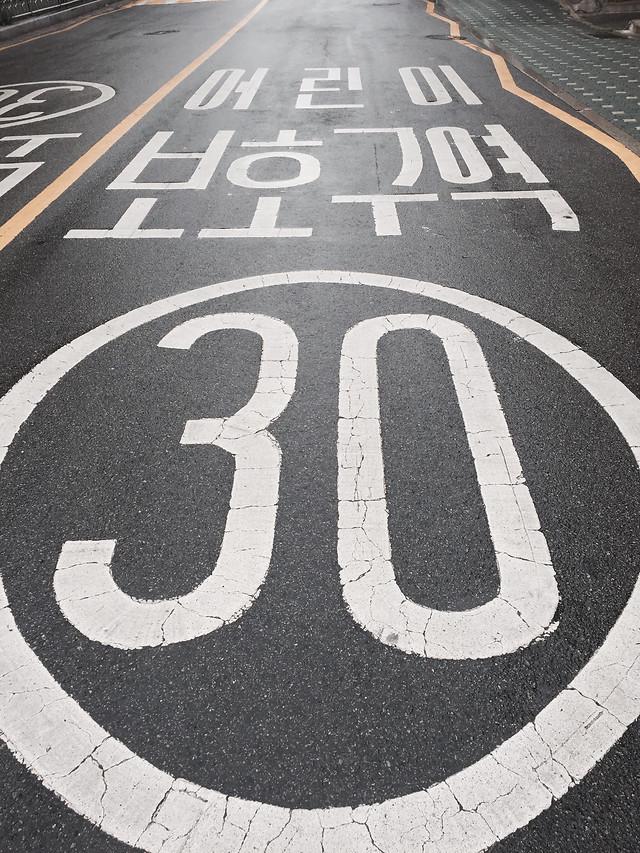 asphalt-road-lane-signal-traffic picture material