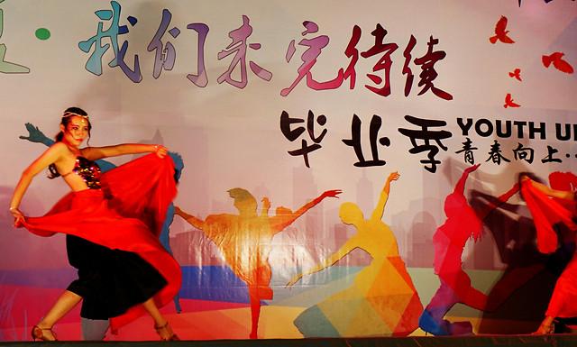 music-red-dancing-man-people 图片素材