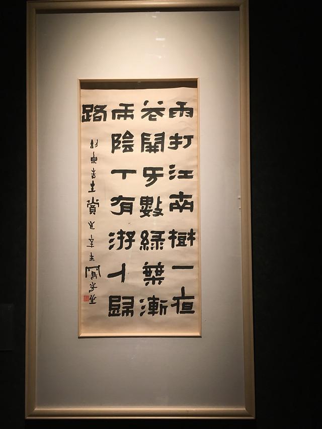 calligraphy-no-person-festival-rudiment-text picture material