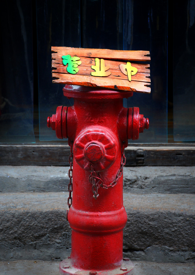 no-person-fire-hydrant-traditional-lantern-flame picture material