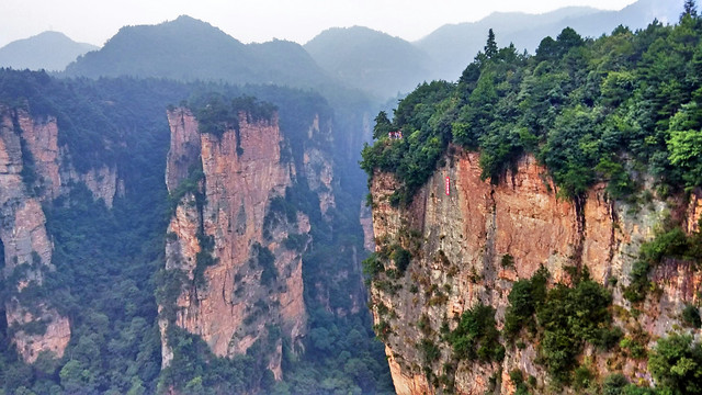landscape-nature-canyon-travel-mountain picture material