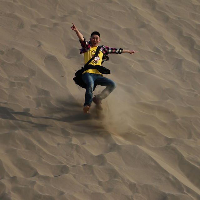 sand-beach-recreation-action-people picture material