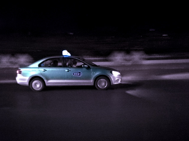 car-vehicle-motor-vehicle-hurry-action picture material