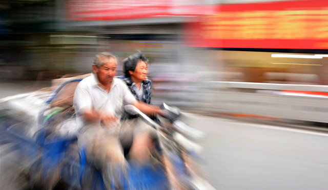 blur-motion-hurry-transportation-system-action picture material