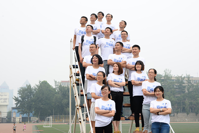 competition-team-woman-man-people picture material