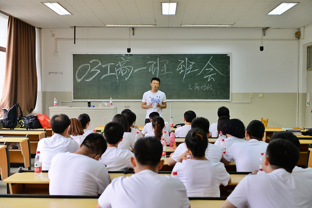 classroom-education-class-school-teacher picture material