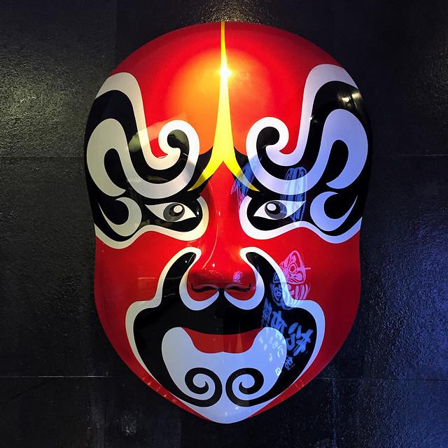 symbol-mask-no-person-design-decoration picture material