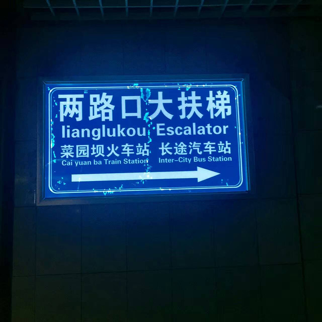 signalise-text-business-no-person-airport picture material