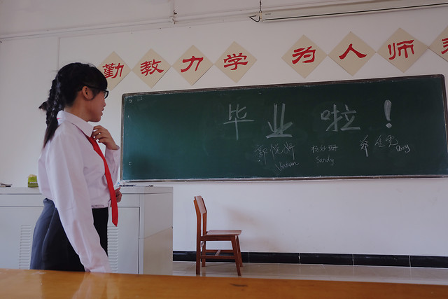 indoors-education-chalkboard-classroom-display picture material