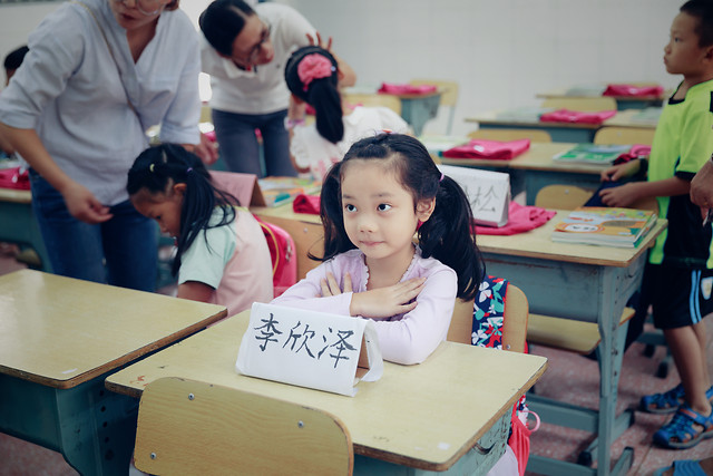 classroom-education-child-teacher-school picture material