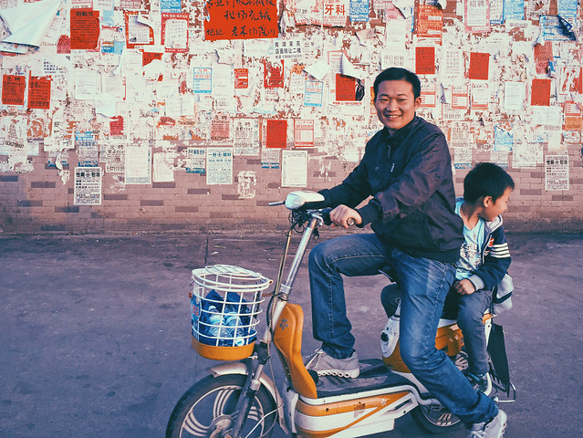 people-street-land-vehicle-child-man picture material
