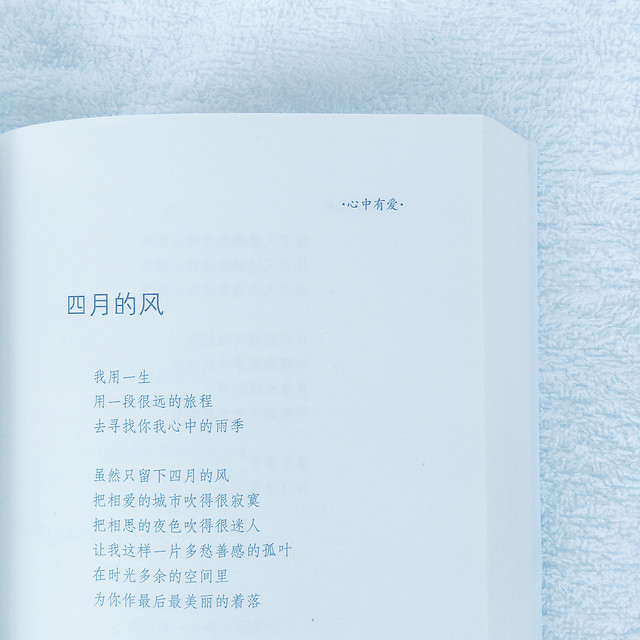 no-person-paper-blue-page-business picture material