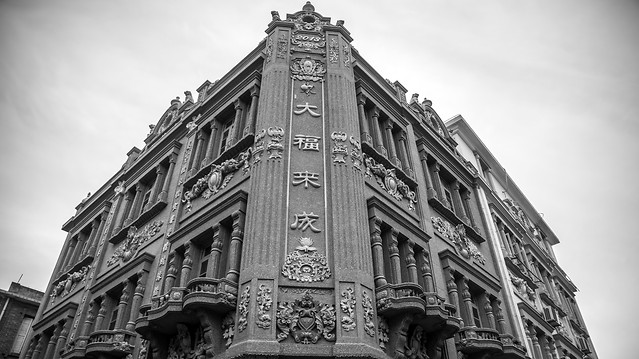 architecture-building-no-person-travel-old 图片素材