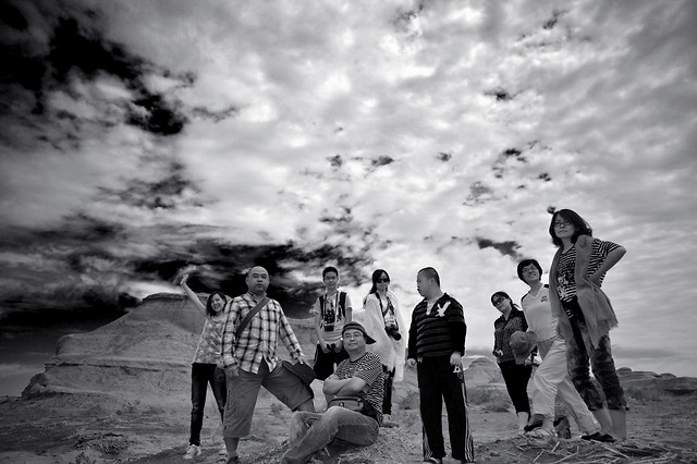 people-group-man-group-together-sky picture material