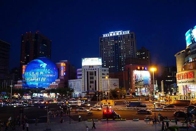 metropolitan-area-city-travel-cityscape-dusk picture material