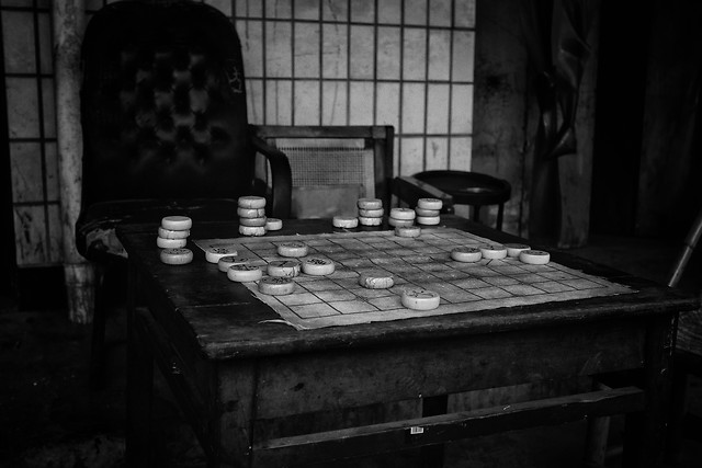 people-one-no-person-indoors-chess picture material