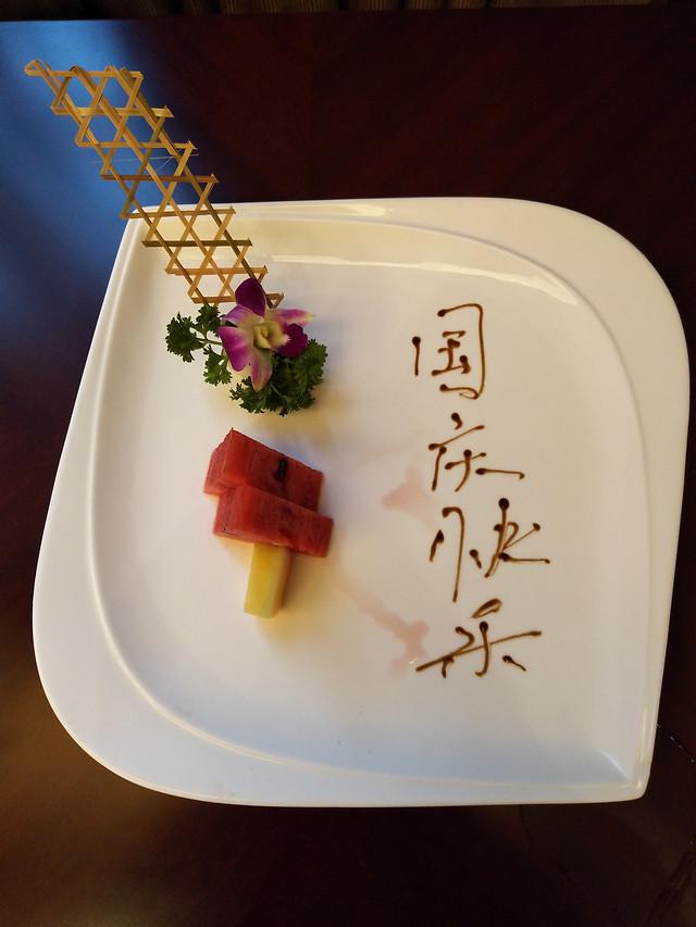 no-person-food-tableware-flatware-one 图片素材